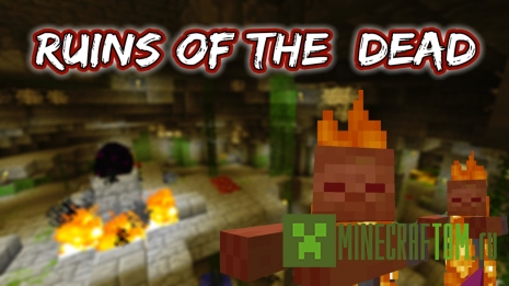 Карта Ruins of the Dead for Minecraft