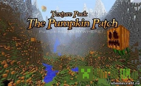 Текстуры The Pumpkin Patch (Тыквы) 1.7.9
