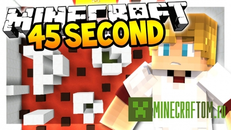 Карта 45 Seconds Maze (45 секунд в лабиринте) игры Minecraft
