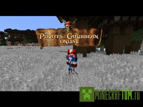 Текстуры Pirates of the Caribbean Online