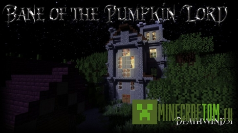 Карта Bane of the Pumpkin Lord (Отрава из тыквы)