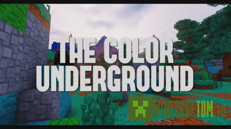 Текстуры The Color Underground (Цвет подземелья)