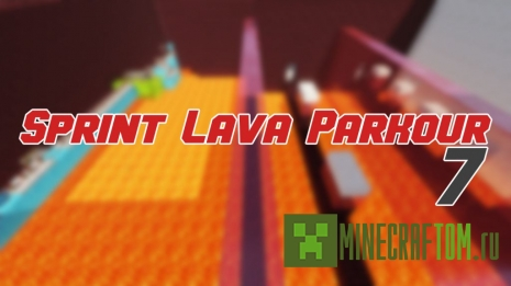 Карта Sprint Lava Parkour 7 (Спринт по лаве 7)