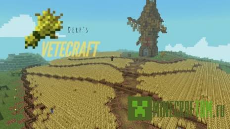 Текстуры VeteCraft (Сам)
