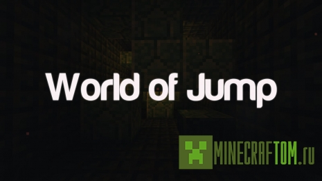 Карта World of Jump (Мир прыжка)