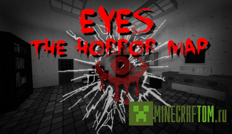 Карта Eyes The Horror (Глаза ужаса)