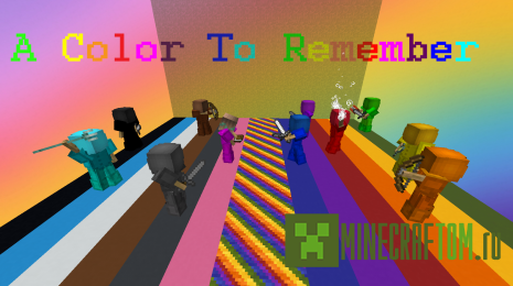 Карта A Color To Remember (Цвет, чтобы помнить)