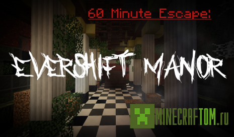 Карта 60 Minute Escape: Evershift Manor (Побег за 60 секунд)