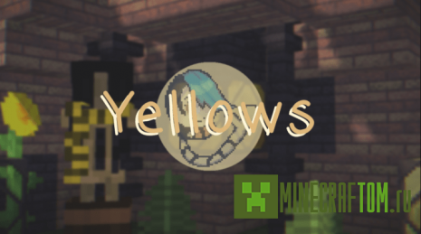 Текстуры Yellows (Желтые)