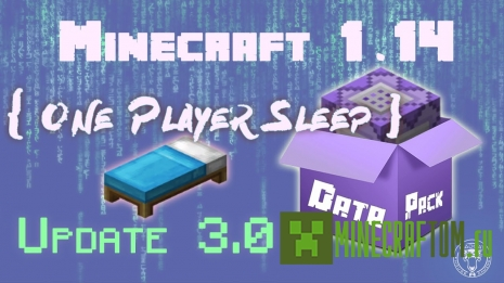 Мод One Player Sleep System (Система сна игрока)
