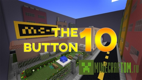 Карта The 10 Buttons (10 кнопок)