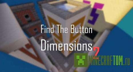 Карта Find The Button: Dimensions 2 (Размеры 2)